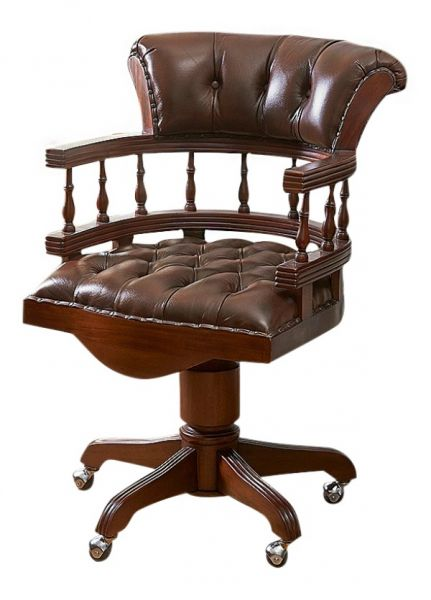 Captain's Chair in Leather